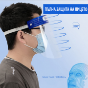 Protection medical face shield 10pcs