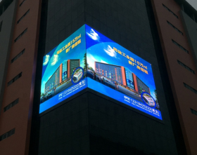 P 6  Led display outdoor